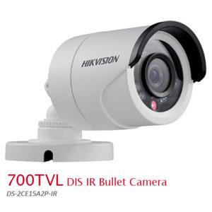 700TVL DIS IR Bullet Camera Hikvision