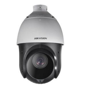 DS-2DE4225IW-DE 2MP 25X Network IR PTZ Camera Hikvision