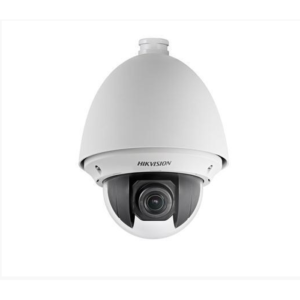 HIKVISION DS-2DE4225W-DE 2MP PTZ IP CAMERA 25x Zoom